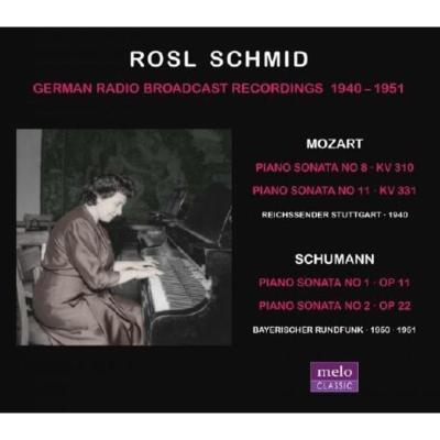 Melo MC1048 ROSL SCHMID 1940-51年 鋼琴作品集 CD 預訂