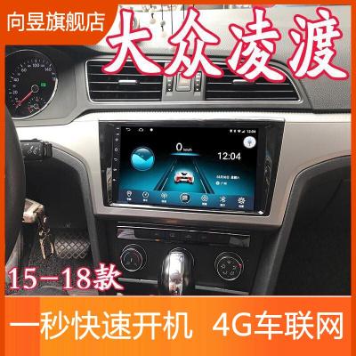 15-18款大眾凌渡安卓大屏智能聲控導航車機中控顯示屏 4G熱點WIFI版16G內存(全國安裝) 大屏導航+AHD倒車影