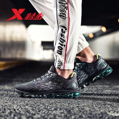 特步(Xtep)男鞋跑步鞋2019春季新款气垫减震防滑休闲运动鞋881119119286