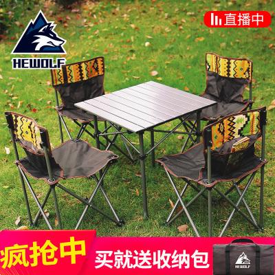 公狼(Hewolf)折疊桌椅戶外便攜式輕便野餐桌椅自駕游野外鋁合金車載野戶外桌子