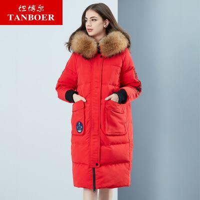 坦博爾女裝長款加厚大毛領羽絨服2019新款保暖白鵝絨外套TB18752