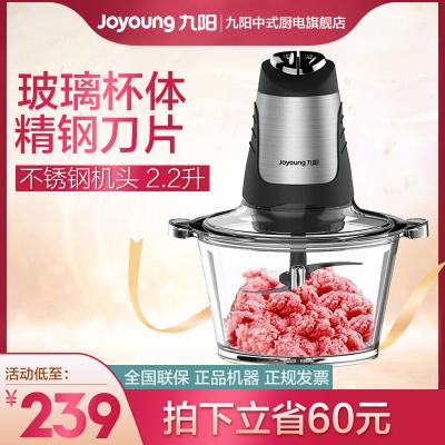 九陽(Joyoung) 絞肉機 JYS-A960 嬰兒輔食迷你料理機 4葉大飛刀兩檔可調 碎肉機 家用絞肉機