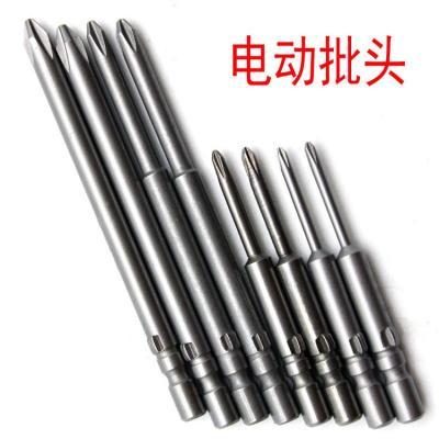 闪电客S2高硬度801/802电批头强磁十字批头电动螺丝刀头电钻起子头十字 802θ6X60LX3.5XPH1