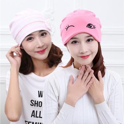 雪千尋坐月子帽子【2頂裝】四季眨眼月子帽 純棉條紋蝴蝶結產婦帽孕婦帽