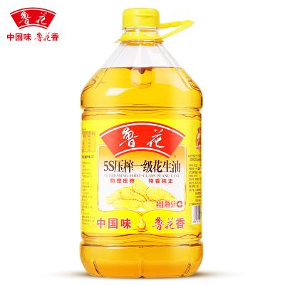 魯花 食用油 5S物理 壓榨一級 花生油 5L