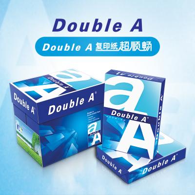 Double A復印紙80克A4 5包/箱(500張/包)