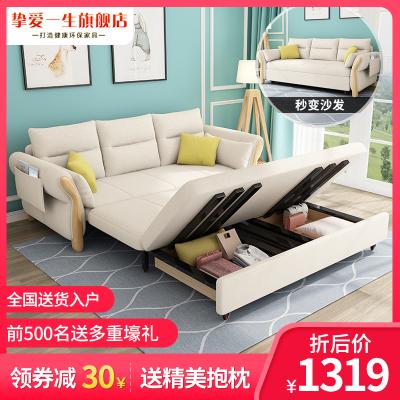 摯愛一生 簡約現代雙人沙發床1.5米懶人海綿乳膠1.8實木架客廳布藝沙發床臥室兩用小戶型簡多功能沙發床