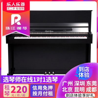 珠江二手钢琴UP120立式钢琴家用出租