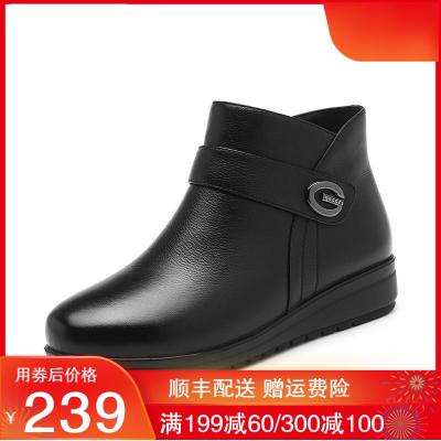 奥康(AOKANG)棉鞋女真皮软底妈妈鞋低跟加绒防滑中年冬季老人皮棉鞋