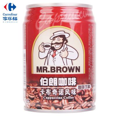 【家乐福】伯朗咖啡卡布奇诺风味咖啡饮料240ml