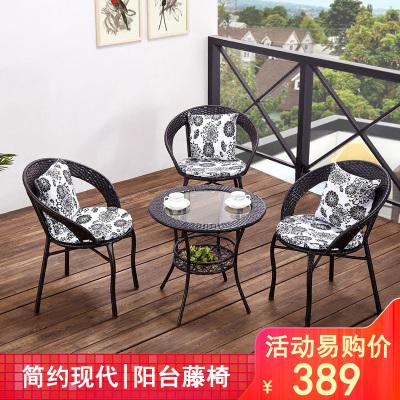 【蘇寧推薦】陽臺桌椅藤椅三件套組合小茶幾簡約單人椅子暖兔休閑戶外室外庭院騰椅其他簡約現代