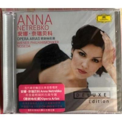 正版【安娜奈瑞貝科歌劇詠嘆調】CD+DVDAnna NetrebkoOpera Arias