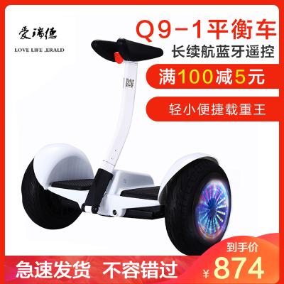 爱瑞德 白色Q9-1 平衡体感车 双轮长续航蓝牙播放手机APP遥控 轻小便捷载重王 智能成人平衡车54V电压