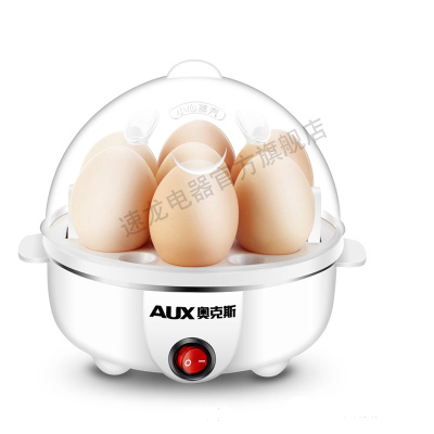 奧克斯(AUX)煮蛋器家用多功能單層蒸蛋機自動斷電迷你小型蒸燉雞蛋羹神器