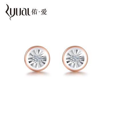 Ryual18K金泡泡钻石耳钉玫瑰金女士耳环彩金圆形镶钻耳饰 黄金计价款送女友恋人