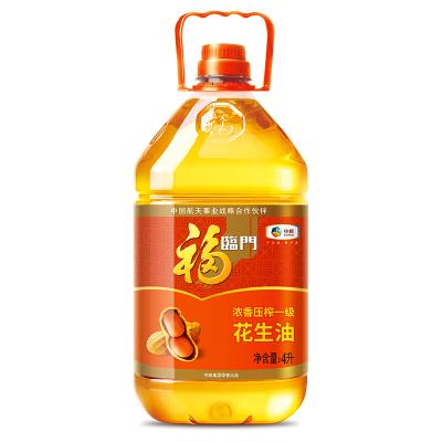 福臨門濃香壓榨一級花生油4L