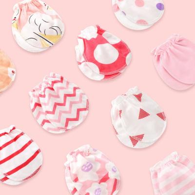 [3双装]春夏秋婴儿手套 0-6月初生婴儿纯棉防抓手套舒适透气