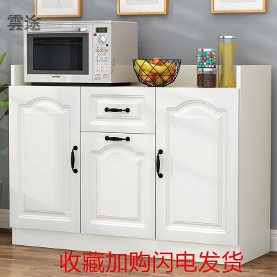 北歐餐邊柜簡約現代碗柜廚房櫥柜時尚陽臺柜儲物柜邊柜茶水柜柜子定制 白色暖白色三門一抽 3門