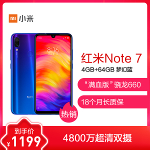 Redmi Note 7 4+64GB