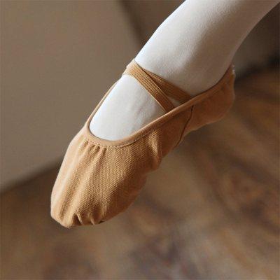肚皮舞蹈鞋软底练功鞋女成人形体芭蕾舞鞋猫爪鞋考试跳舞鞋瑜伽鞋