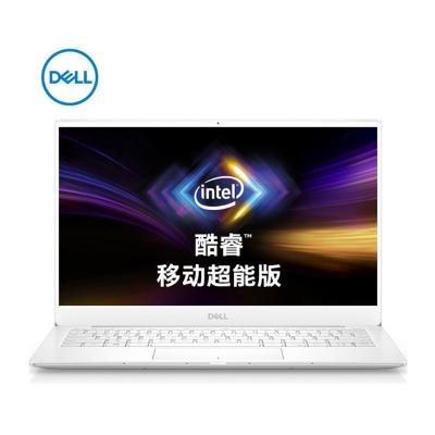 戴爾(DELL) XPS13-7390 13.3英寸輕薄窄邊框筆記本(i5-10210U 8GB 1T指紋 霜露白)大唐