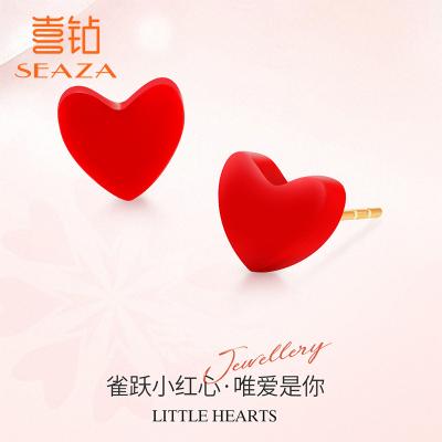 SEAZA喜鉆【百搭單品】日系小輕奢S925銀鑲珊瑚甜蜜小紅心耳釘