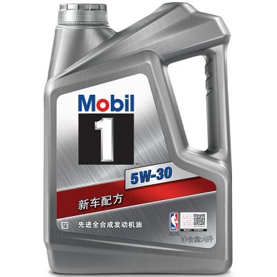 美孚/Mobil 汽車大保養套餐 機濾 空氣濾 空調濾清器 含工時 美孚1號 全合成 5W-30 SN 4L
