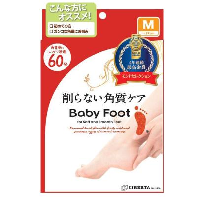 Baby Foot日本足膜腳膜 去死皮老繭 美足嫩膚 M型號~27cm