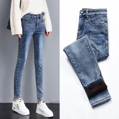 有怡一体加绒牛仔裤女高腰2019冬季新款小脚加厚长裤弹性修身显瘦铅笔裤