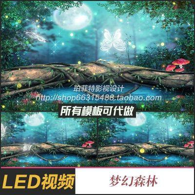 唯美夢幻森林LED背景動態大屏主視覺視頻素材蝴蝶樹林