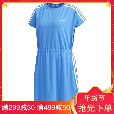 【迪丽热巴同款】阿迪达斯 ADIDAS NEO 女子时尚舒适连衣裙DW7787 C