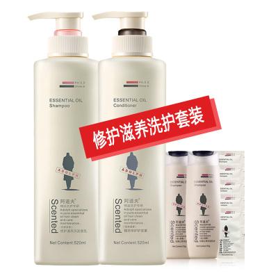 阿道夫(ADOLPH)滋养修护洗护套装 洗发水520ml护发素520ml组合护理套装送55g*2中样5袋包洗发水