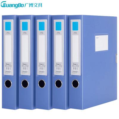 广博A8010 A4/5.5cm档案盒 蓝色6册 资料盒 文件盒 塑料收纳盒子 整理盒 文件整理档案盒 办公用品