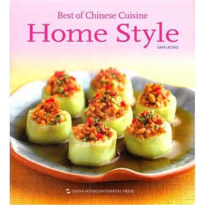 全新正版 上品中國菜--家常菜(英)