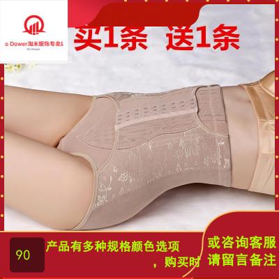 買1送1 婷美優品加強版高腰收腹褲 產后束腹女提臀美體薄款塑身褲