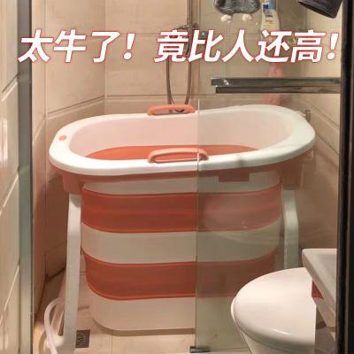 折疊浴桶家用全身閃電客大人保溫冼澡桶小戶型簡易浴缸泡澡盆成人泡澡桶