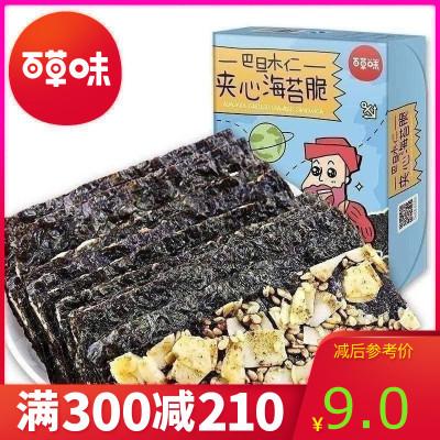 百草味 海味即食 巴旦木仁夾心海苔脆 40g 休閑零食大片海苔袋裝零食小吃紫菜脆片其他滿減