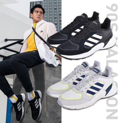 Adidas阿迪达斯男鞋2020春季新年款潮流新款复古老爹鞋运动缓震透气休闲网球鞋 FW4639