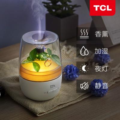 TCL香薰機精油香薰燈香薰儀加濕器家用小型超聲波噴霧機香薰爐臥室