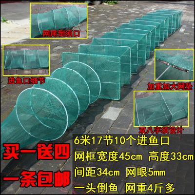 3.3米19節12蝦籠魚籠龍蝦網泥鰍籠黃鱔籠漁網清倉特價網