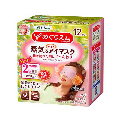日本原装花王KAO蒸汽眼罩 睡眠眼罩/肩贴/腹部贴眼部套装 眼罩- 洋甘菊12枚/盒