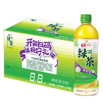 统一 绿茶水 饮料500ml*15瓶整箱 降暑解渴清凉休闲饮品冰红茶茶派非果粒橙非橙汁