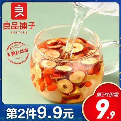 良品鋪子 紅棗桂圓枸杞茶 120gx1盒裝 八寶花茶組合花果茶茶包小袋裝