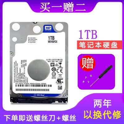 西部數據(WD)藍盤 1TB 5400轉128M 7mm 筆記本硬盤1t WD10SPZX