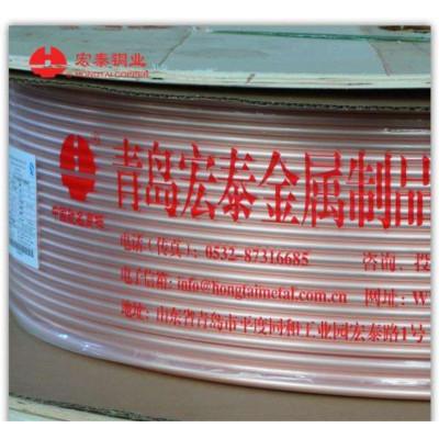 帮客材配 宏泰中央空调铜管(Φ6.35*0.6mm) 68元/公斤 130公斤/盘 一盘起售 送至物流点需自提