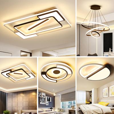 幕光城 2020新款簡約現代大氣吸頂燈鋁材客廳燈大燈三室兩廳智能燈具北歐燈具套餐網紅燈飾30㎡