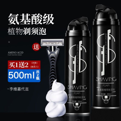 和風雨男士剃須泡沫剃毛膏軟化劑刮胡須刀胡子刮臉啫喱固體液手動大瓶裝