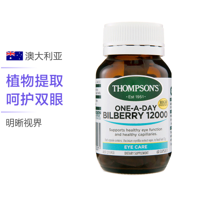 【缓解眼疲劳】THOMPSON'S 汤普森 蓝莓越橘精华胶囊 60粒/瓶