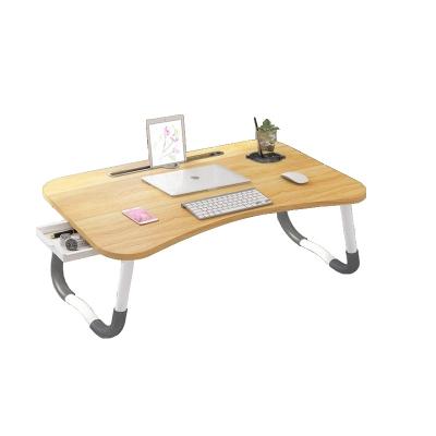 电脑折叠桌床上笔记本懒人大学生床上用黎卫士小书桌