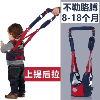 古達嬰兒學步帶嬰幼兒學走路夏透氣防摔寶寶四季通用兒童小孩安全防勒